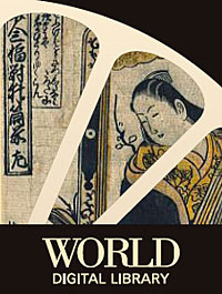 Biblioteca Digitala Mondiala